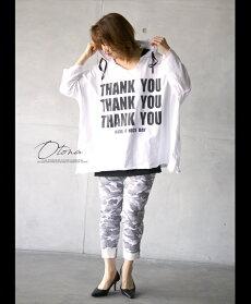 パンツ。迷彩柄。グレー。かっこよく、おしゃれに。迷彩パンツ5/2022時販売新作×メール便不可