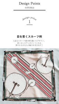 【5/18】4【6/14】(24)
