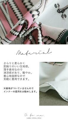スカーフ柄。半袖、ブルー。気品溢れる。スカーフ柄トップス。5/1822時販売新作〇メール便可