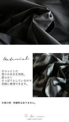 【5/26】7