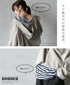 【6/18】10【7/12】(29)