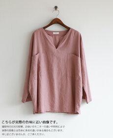 トップス。Tシャツ。綿麻。コットンリネン。スモーキーピンク。ゆたっと。6/1722時販売新作〇メール便可