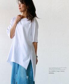 トップス。Tシャツ。ホワイト。即戦力、BigSilhouetteT-shirt6/2522時販売新作〇メール便可