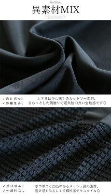 トップス。黒。ブラック。異素材。ゆったり。個性が揺れる。7/2022時販売新作×メール便不可