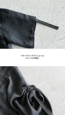 シャツワンピース。ブラック。羽織り。ドローストリングデザイン。シンプルな中の遊び心8/2522時販売新作×メール便不可