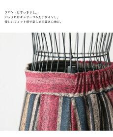 フレアスカート。ストライプ。レッド。ベージュ。フランネル調。この風合い。ほっこり暖か。11/122時販売新作×メール便不可