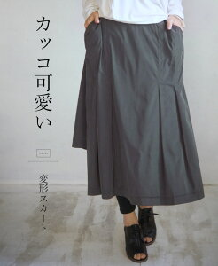 ニュアンス スカート