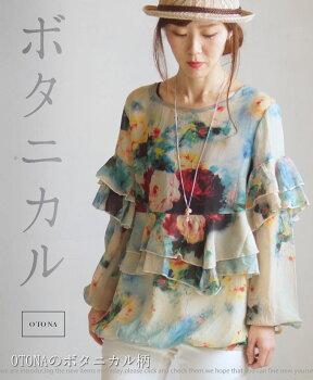 OTONAのボタニカル柄水彩花模様トップス