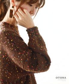 トップス。ブラウン。ニット。大人女子を盛り上げる可愛さ!12/1422時販売新作×メール便不可