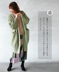 【12/14】6