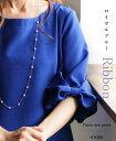 【再入荷♪6月16日22時より】♪♪ロイヤルブルーリボン袖チュニックワンピース6/21新作×メール便不可