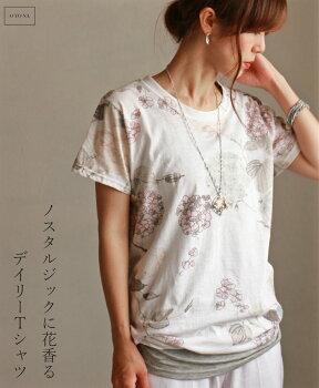 ノスタルジックに花香るデイリーTシャツ