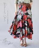スカート。ボタニカル柄。ロング丈。レッドリーフが決め手5/27 22時販売新作×メール便不可