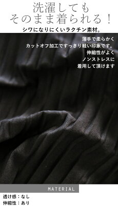 【7/3】9【7/29】253