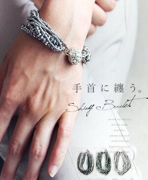【再入荷♪2月3日22時より】手首に纏うシャイニーブレス。ブレスレット7/21×メール便不可