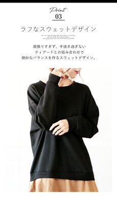 【10/29】5【11/20】49【1/17】♪25