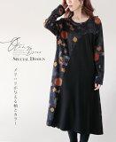 【】ドレス。花柄。ブラック。メリハリが与える柄とカラー11/7 20時販売新作×メール便不可
