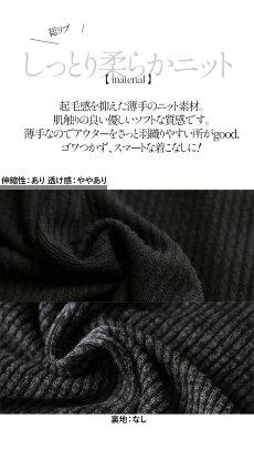 ワンピース。リブ。ニット。変形。ブラック×杢調チャコールグレー。「ナナメ」に恋する変形ヘムワンピ12/3020時販売新作×メール便不可