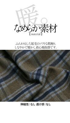 【1/14】28【2/3】♪10