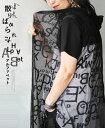 美品 Grand Duche グラン デューチェ 「38」 ワーク ベスト (日本製 Made in Japan) 087728 【中古】