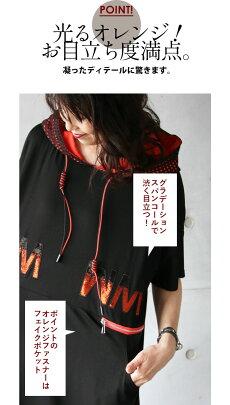 ワンピース半袖パーカーゆったりスポカジロゴブラックオレンジオレンジの閃光スパンコールロゴワンピ5/2320時販売新作×メール便不可