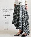 【再入荷♪11月2日22時より】チェックで魅せる変形スカート8/31 22時販売新作×メール便不可