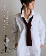 ホワイト ビッグサイズシャツレイヤードスタイル アイテム