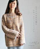 (オレンジ)カラフルな糸を編むふわっとニットトップス1/12 22時販売新作×メール便不可