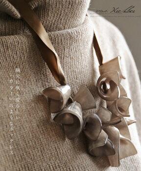胸元に咲く愛らしい「カラー」のようなネックレス