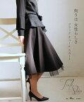 ##◇◇(ブラック)拘りは女性らしさブラックチュールスカートSp/Su-/A2/8 22時販売新作×メール便不可