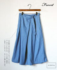両方叶う!パンツの動きやすさスカートの女性らしさラップワイドパンツ