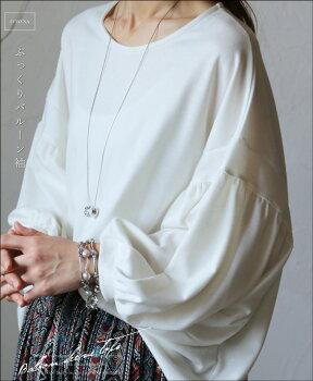 ぷっくりバルーン袖トップス