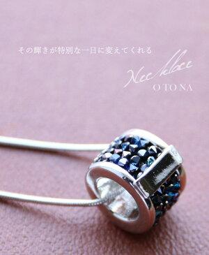 【再入荷♪12月14日22時より】(ブルー)その輝きが特別な一日に変えてくれるネックレス4/15 22時販売新作○メール便可