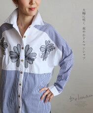 大輪に咲く爽やかドルマンシャツ