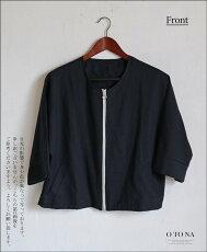 綺麗に見えるサイズ感ノーカラージャケット