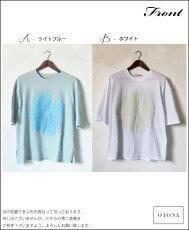 シンプルだけど差をつける!発泡プリントTシャツ