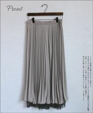 品格女性らしいチラ魅せレースプリーツロングスカート