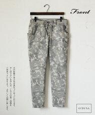 Gray×美脚ストレッチカモフラージュパンツ