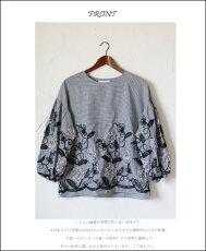 花×刺繍トップス