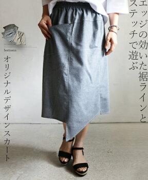 エッジの効いた裾ラインとステッチで遊ぶ。オリジナルデザインスカート