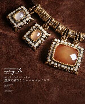 【再入荷♪12月21日22時より】スタイリングのワンポイントに。濃厚で豪華なチャームネックレス6/25 22時販売新作×メール便不可