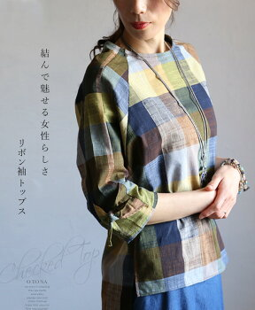 結んで魅せる女性らしさリボン袖トップス