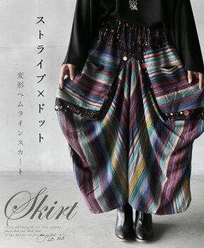 ストライプ×ドット変形ヘムラインスカート