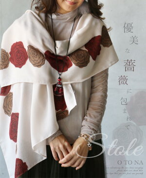 【再入荷♪12月9日22時より】(ベージュ)優美な薔薇に包まれて— ストール—10/28 22時販売新作○メール便可