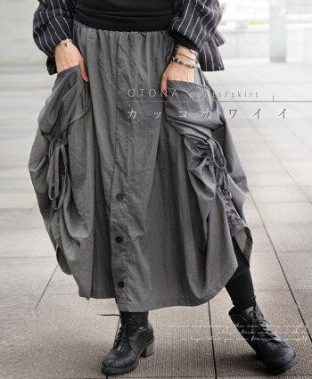 カッコカワイイ2wayパンツ/スカート
