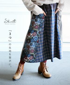 【再入荷♪12月30日22時より】(柄)『3つ』の生地を贅沢に。スカート11/15 22時販売新作×メール便不可[3]