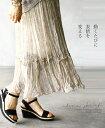 【再入荷♪5月26日22時より】(クリーム)動くたびに表情を変えるプリーツスカート5/22 22時販売新作×メール便不可