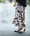 【再入荷♪5月15日22時より】(グレー×ピンクベージュ)しっとり着こなす。品ある花柄で大人シックな装いを。スカート。ロングスカート5/11 22時販売新作〇メール便可[6]