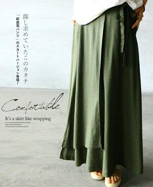 【再入荷♪1月11日22時より】(カーキ)探し求めていたこのカタチ「新感覚パンツ」のスカートバージョン登場!ロングスカート5/27 22時販売新作×メール便不可