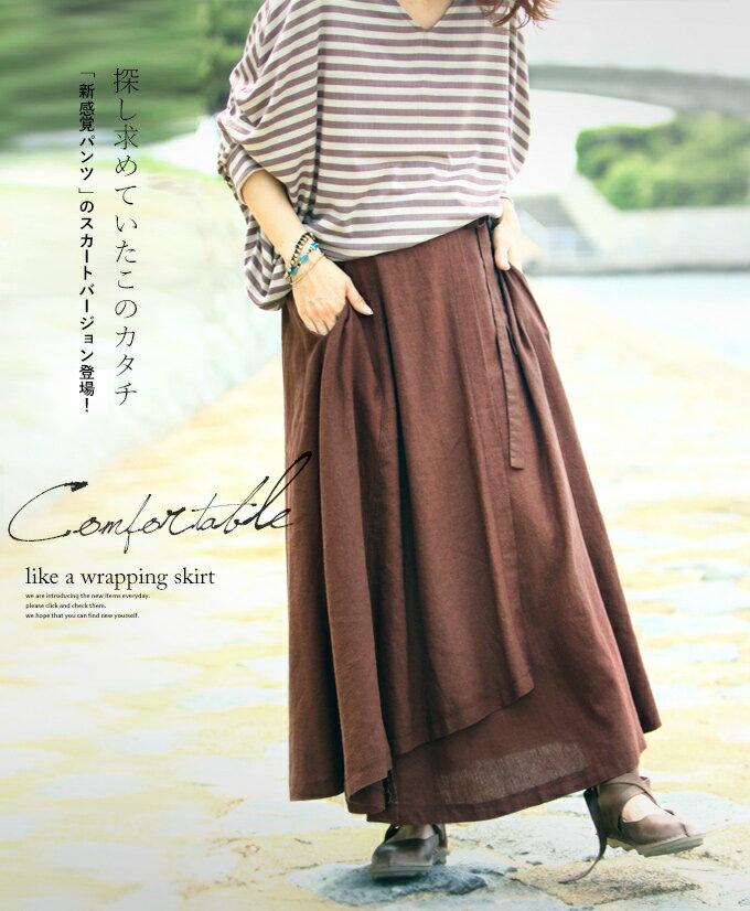 【再入荷♪9月9日20時より】(ブラウン)探し求めていたこのカタチ「新感覚パンツ」のスカートバージョン登場!ロングスカート6/3×メール便不可
